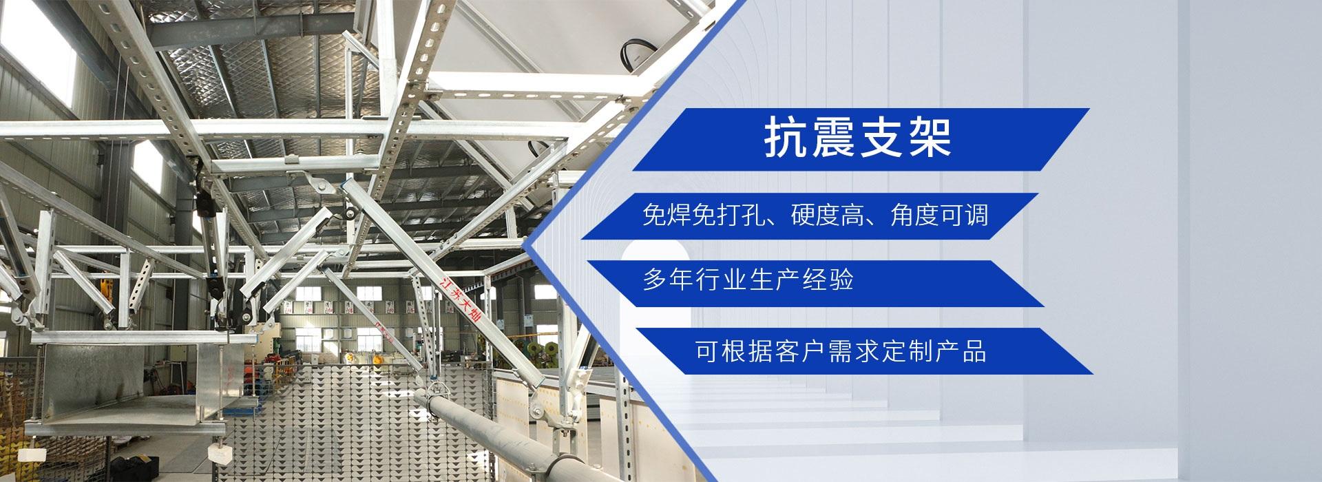 江苏大灿新能源科技有限公司